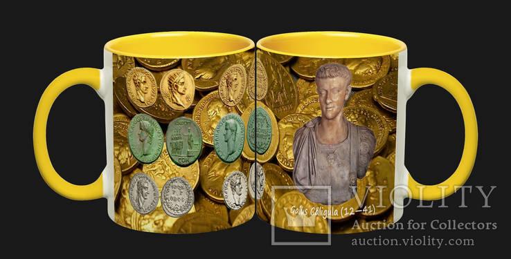 Кружка Калигула монеты