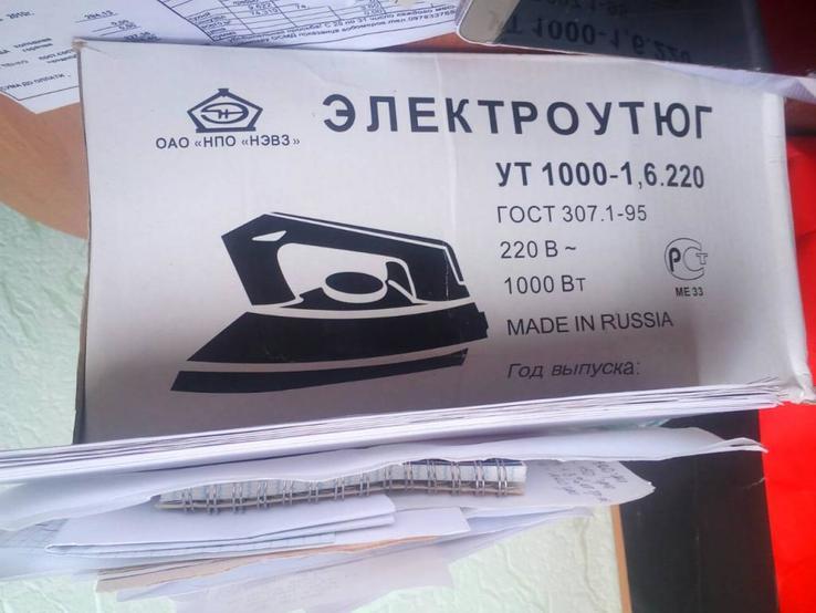 Электроутюг ут1000-1,6,220, гост 307-1-95, Модель УВ-91 1994г., новый в коробке