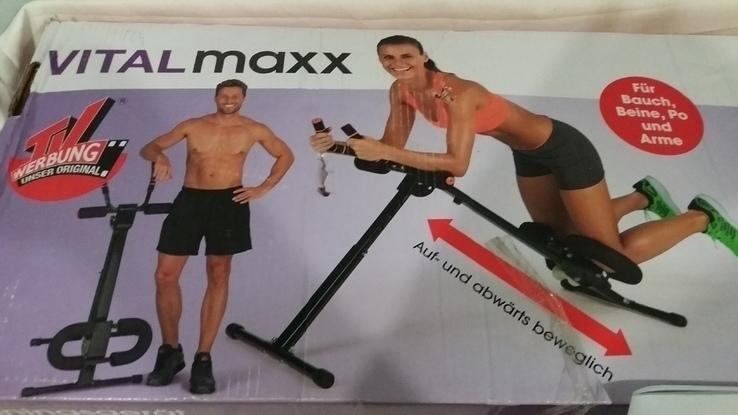 Тренажер VITALmaxx 5 Trainingsgerät