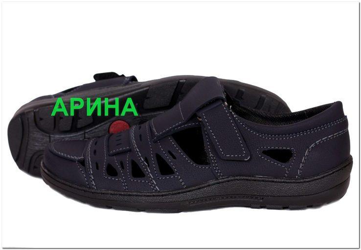 Новые мужские сандалии 44р.