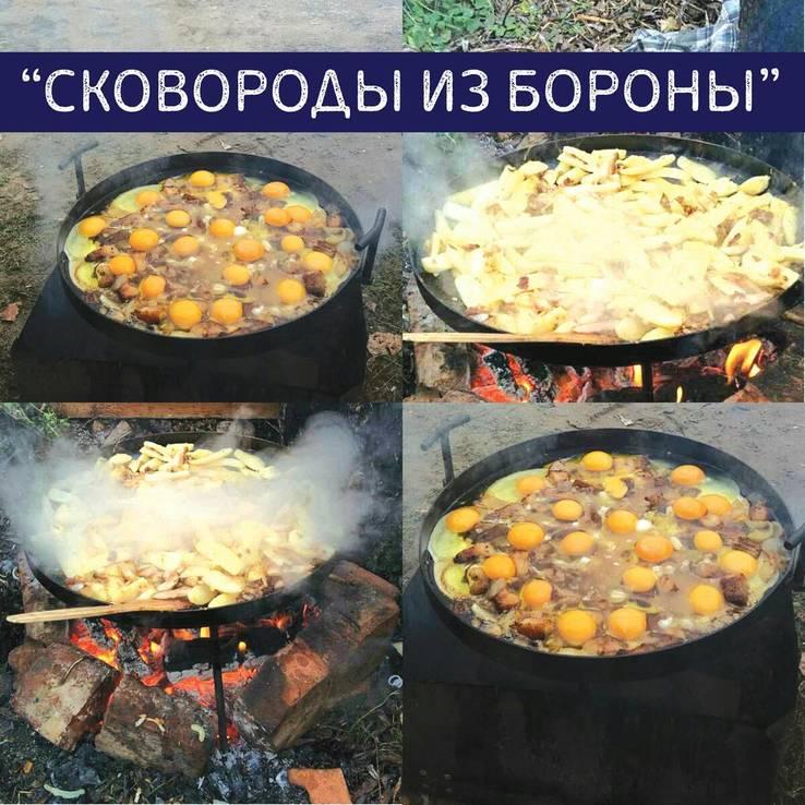 Сковорода из диска бороны, Садж, диаметр 40см
