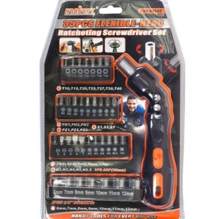Шикарный набор инструментов 35 единиц