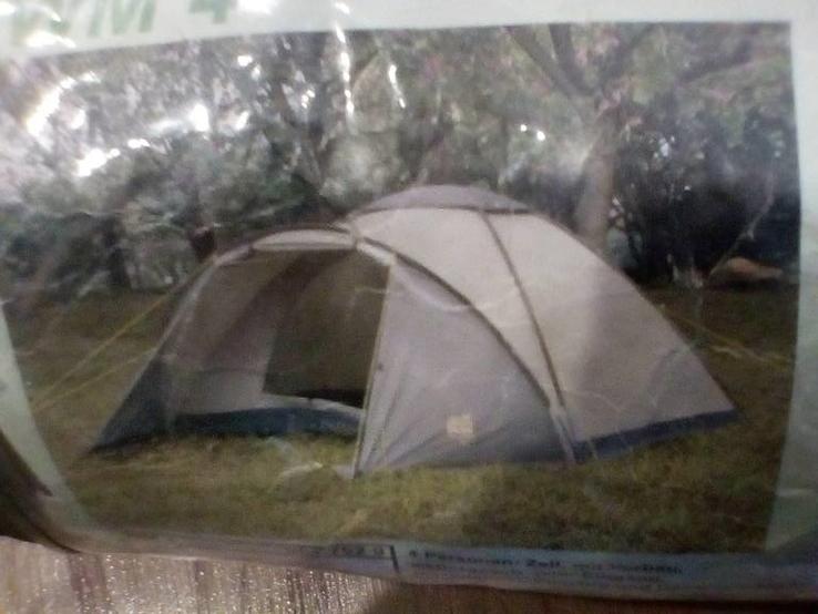 4-х местная палатка High Peak