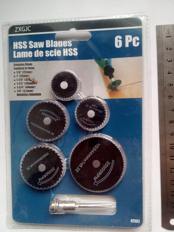 Набор пильных дисков для гравера