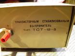 Тразисторный стабилизированый выпрямитель photo 6