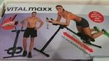 Тренажер VITALmaxx 5 Trainingsgerät photo 1