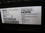 3D-телевизор смарт Philips 42PFL7606. 42 photo 3