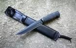 Нож Енисей-2 Кизляр