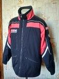 Куртка хоккейная бренда CCM р-р прибл. L