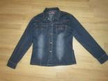 Джинсова жіноча куртка XXL