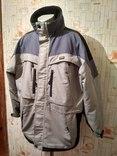 Куртка утепленная TYPHOON реглан р-р XL