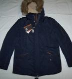 Куртка зимняя soeluos photo 1
