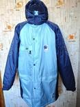 Куртка спортивная утепленная HUMMEL реглан р-р XL photo 1