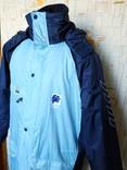 Куртка спортивная утепленная HUMMEL реглан р-р XL photo 4