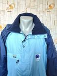 Куртка спортивная утепленная HUMMEL реглан р-р XL photo 5