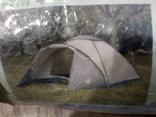 4-х местная палатка High Peak photo 1
