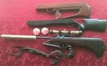 Пневматическая винтовка BAM-30-1 кал.4,5мм