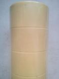 Скотч малярный 48мм х 30м желтый (3шт)