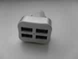 Автомобильное зарядное для USB-устройств 4 порта