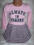 Платье на девочку 98р