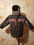Куртка с подстежкой 3 в 1 POLOMINO на рост 92