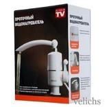 Проточный водонагреватель ( мини бойлер ) MP 5275 photo 1