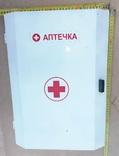 Аптечка,для СТО чи вашого гаражу,майстерні. photo 1