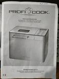 Хлебопечь Profi Cook PC-BBA 1077 из Германии photo 8