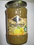 Конфитюр имбирь с лимоном