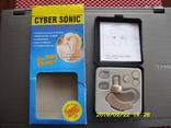 Слуховой аппарат Cyber Sonic  известной фирмы Cyber Labs
