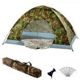 Палатка хаки