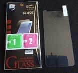 Защитное каленное стекло Samsung A750 Galaxy A7 (2018) (в УПАКОВКЕ + салфетки)