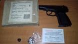 Пистолет мр-654к Байкал