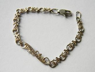 Серебряный браслет, Серебро 925 пробы, 5,75 грамма, 18,0 х 0,5 см.