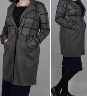 Кардиган - пиджак на весну цвет хаки, 44р.
