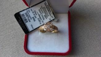 """Кольцо """"Спаси и Сохрани"""", золото 585, вставки цирконы."""