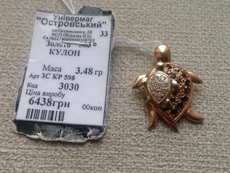 """Подвес """"Черепашко"""" золото 585, вставки цирконы"""
