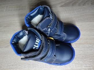Детские зимние ботинки Clibee для мальчика (22-27)