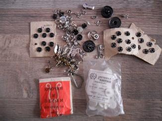 Фурнитура для шитья (крючки , петли и т.д.)