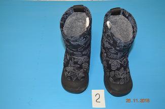 Сапожки детские KUOMA  25  размер