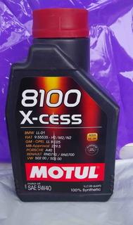 Синтетическое моторное масло Motul 8100 Х-cess 5W40.1л.Блиц.