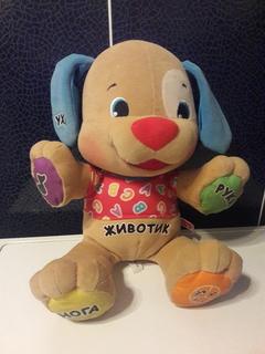 "Інтерактивна іграшка ""Цуценя"""