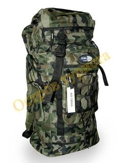 Рюкзак туристический камуфляжный Ding Zhi 1064А объем 50 литров
