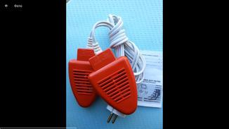 Электросушилка для обуви.