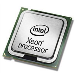 Процессор Intel XEON W3530(LGA1366) 4-ядра 8-потоков по 2.80-3.06 GHz + термопаста 0,5г
