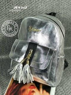 Модный серебряный рюкзак