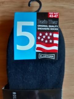 "Носки короткие р 43-47 ""Basic Wear"", комплект 5 пар, из германии"