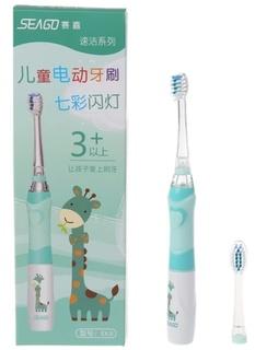 Зубная щётка детская. Электрическая. С подсветкой - фонариком