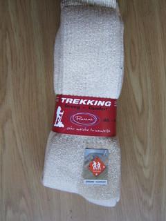 Треккинговые носки повышенной комфортности, комплект 2 пары, германия, р.46-48.