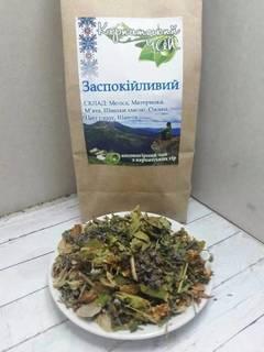 """Чай карпатский """"Успокоительный"""""""
